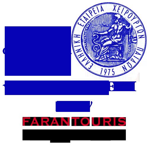 gaps-farantouris-cowork